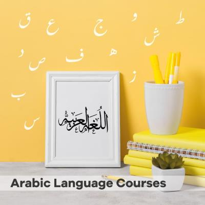 Arabic Language for Beginners