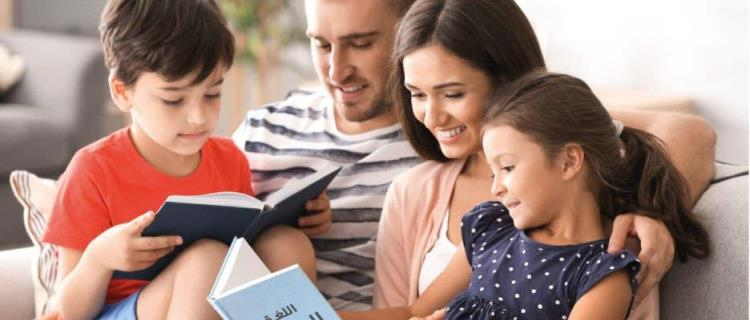 Learn Arabic language as a Family
