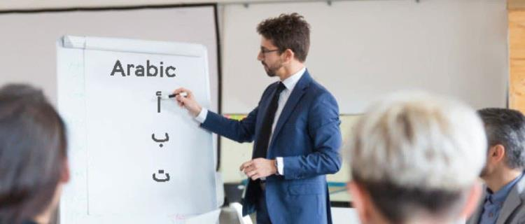 What are the benefits of joining the courses of Arabic language?