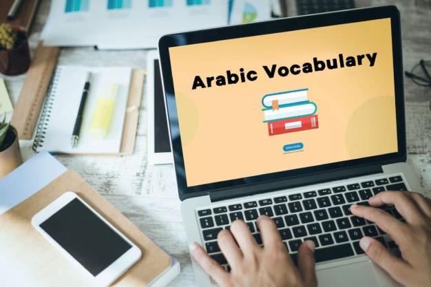 Improve your Arabic vocabulary
