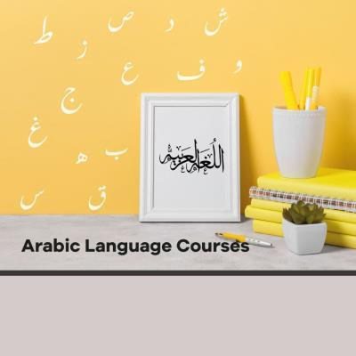 Arabic Language - Live Sessions